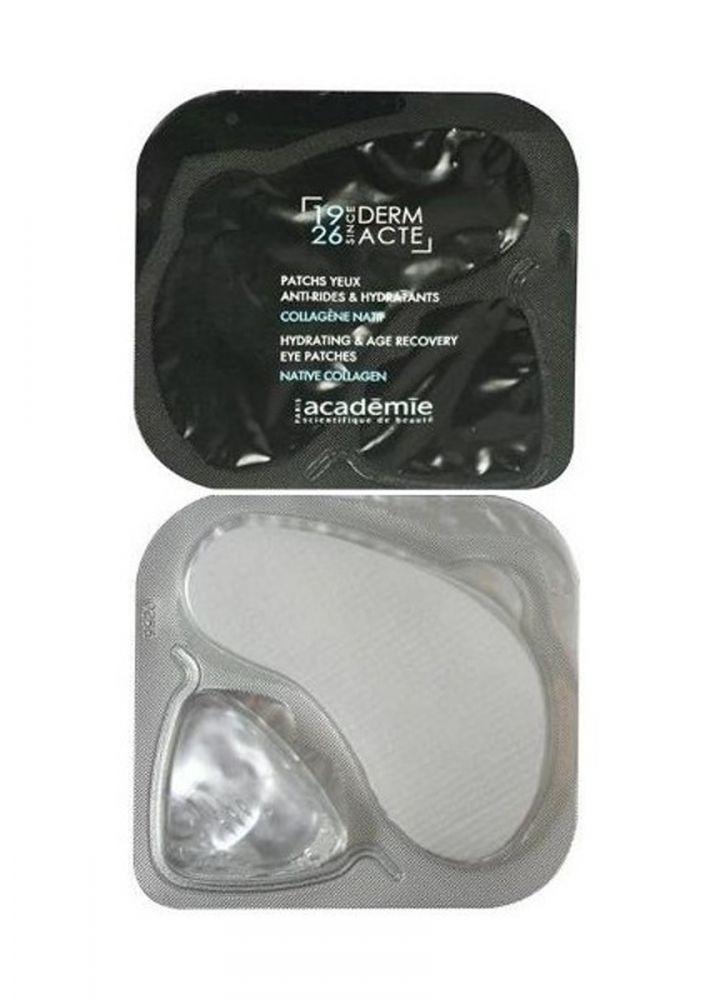 Увлажняющие восстанавливающие пэтчи для контура глаз - Academie Patches yeux anti-rides & hidratants collagene native Derm Acte 4 х 2 шт