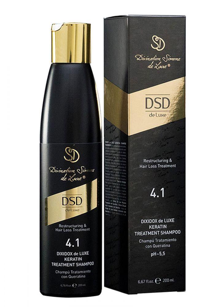 Восстанавливающий шампунь DSD de Luxe 4.1 Simone Dixidox DeLuxe Keratin Treatment Shampoo