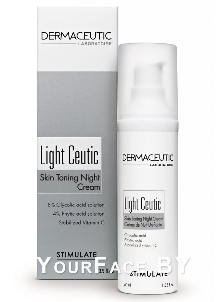 Ночной осветляющий крем - Dermaceutic Light Ceutic