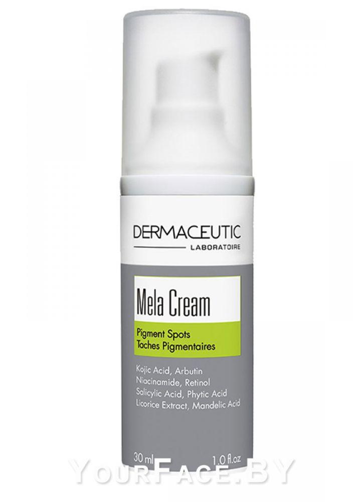 Крем депигментирующий Dermaceutic Mela Cream