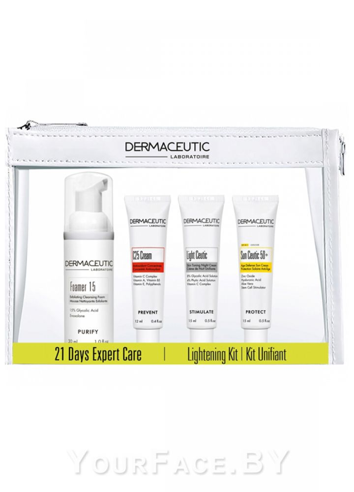 Набор Dermaceutic 21-day Kits Lightening