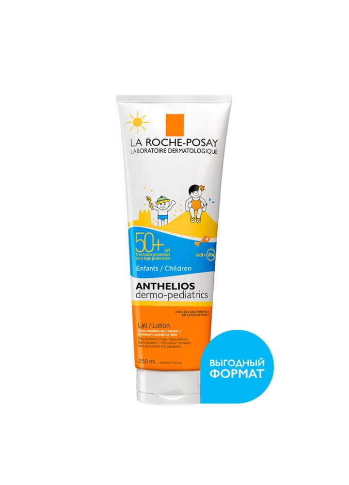 ANTHELIOS молочко для детей 50+ La Roche-Posay