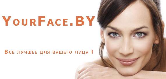 YourFace.by - онлайн магазин профессиональной косметики 5fea2ec369c